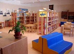 Biblioteca Escolar de Fajozes